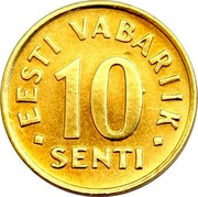 Estonia 10 Senti 1991 KM# 22 Standard Coinage EESTI VABARIIK 10 • SENTI • coin reverse