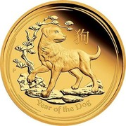 Australia 100 Dollars Year of the Dog. High Relief 2018 P Proof YEAR OF THE DOG coin reverse