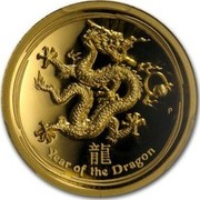 Australia 100 Dollars Year of the Dragon - High Relief 2012 P Proof KM# 1674a YEAR OF THE DRAGON coin reverse
