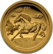 Australia 100 Dollars Year of the Horse. High Relief 2014 P Proof YEAR OF THE HORSE coin reverse