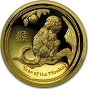 Australia 100 Dollars Year of the Monkey - High Relief 2016 P Proof YEAR OF THE MONKEY coin reverse