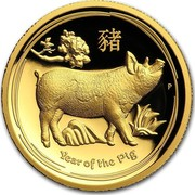 Australia 100 Dollars Year of the Pig High Relief 2019 P Proof YEAR OF THE PIG coin reverse