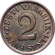 Estonia 2 Senti 1934 KM# 15 Reform Coinage EESTI VABARIIK 2 KAKS SENTI coin reverse