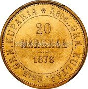 Finland 20 Markkaa 1878 S Some specimens may appear as prooflike; Proofs were never made officially by the mint KM# 9.1 Decimal Coinage coin reverse