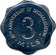 Malta 3 Mils 10th Anniversary of Decimalization 1982 (U) KM# 55 10TH ANNIVERSARY OF DECIMALIZATION 3 MILS coin reverse