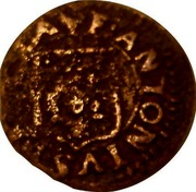 Malta 3 Piccioli Antoine de Paule (1623-1636) KM# 41 HOSPITALI HIERVSA coin obverse