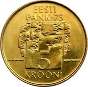 Estonia 5 Krooni 75th Anniversary - Estonian National Bank 1994 KM# 30 EESTI PANK 75 5 KROONI coin reverse