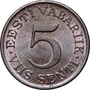Estonia 5 Senti 1931 KM# 11 Reform Coinage EESTI VABARIIK 5 VIIS SENTI coin reverse