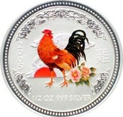 Australia 50 Cents Year of the Rooster - Colored 2005 Proof KM# 791a 2005 1/2 OZ 999 SILVER coin reverse