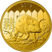 Australia 50 Dollars Year of the Pig (Gold Lunar Series II) 2019 Proof 2019 1/2 OZ 9999 AU coin reverse