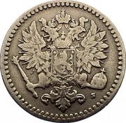 Finland 50 Pennia Alexander II Large letters 1871 S KM# 2.1 S coin obverse