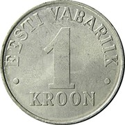 Estonia Kroon 1993 KM# 28 Standard Coinage EESTI VABARIIK 1 • KROON • coin reverse
