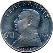 Malta Pound Temi Zammit 1973 KM# 19 TEMI ZAMMIT £M1 1973 1864-1935 coin reverse