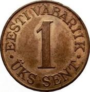 Estonia Sent 1939 KM# 19.1 Reform Coinage EESTI VABARIIK 1 • ÜKS SENT • coin reverse