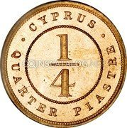 Cyprus 1/4 Piastre 1887 Proof KM# 1.1 Piastre Coinage coin reverse