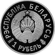 Belarus 1 Rouble II European Games 2019. Minsk 2019 Proof-like РЭСПУБЛІКА БЕЛАРУСЬ 2019 1 РУБЕЛЬ coin obverse