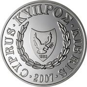 Cyprus £1 Treaty of Rome 2007 Proof KM# 86a CYPRUS • ΚΥΠΟΣ • KIBRIS 1960 • 2007 • coin obverse