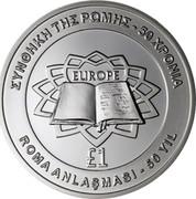 Cyprus £1 Treaty of Rome 2007 Proof KM# 86a EUROPE £ 1 ΣΥΝΘΗΚΗ ΤΗΣ ΡΩΜΗΣ - 50 ΧΡΟΝΙΑ ROMA ANLASMASI - 50 YIL coin reverse