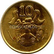 Cyprus 10 Cents 1988 KM# 56.2 Reform Coinage coin reverse
