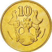 Cyprus 10 Cents Type 2 coat of arms 1994 KM# 56.3 10 coin reverse