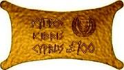 Cyprus 100 Pounds Third Millennium 2000 KM# 74 ΚΥΠΡΟΣ KIBRIS CYPRUS £100 coin obverse