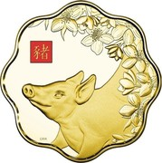 Canada 2,500 Dollars Year of the Pig 2019  coin reverse