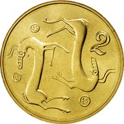 Cyprus 2 Cents Type 2 coat of arms 2004 KM# 54.3 2 coin reverse