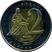 UK 2 E Trial Probe 2003 2 E SPECIMEN coin reverse