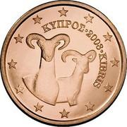 Cyprus 2 Euro Cent Moufflon 2008 KM# 79 ΚΥΠΡΟΣ ∙ 2008 ∙ KIBRIS coin obverse