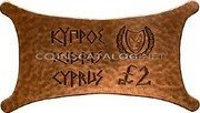 Cyprus 2 Pounds 2000 KM# 73 Reform Coinage coin obverse