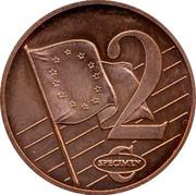 UK 2 ¢ Trial Probe 2003 2 ¢ SPECIMEN coin reverse