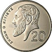 Cyprus 20 Cents 1989 Proof KM# 62.1 Reform Coinage coin reverse