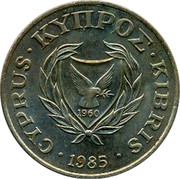 Cyprus 20 Cents Bordered value number 1985 KM# 57.2 CYPRUS ∙ ΚΥΠPΟΣ ∙ KIBRIS ∙ 1985 1960 coin obverse