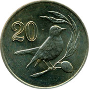 Cyprus 20 Cents Bordered value number 1985 KM# 57.2 20 coin reverse