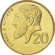 Cyprus 20 Cents Type 2 coat of arms 2004 KM# 62.2 20 ΖΗΝΩΝ Ο ΚΙΤΙΕΥΣ coin reverse