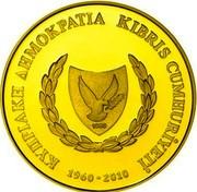 Cyprus 20 Euro 50th Anniversary of the Republic of Cyprus 2010 Proof KM# 95 ΚΥΠΡΙΑΚΗ ΔΗΜΟΚΡΑΤΙΑ KIBRIS CUMHURIYETI 1960 1960-2010 coin obverse