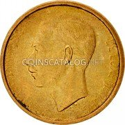 Luxembourg 20 Francs 1980 KM# 58 Standard Coinage Resumed coin obverse