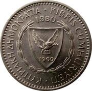Cyprus 25 Mils 1980 KM# 40 Republic ΚΥΠΡΙΑΚΗ ΔΗΜΟΚΡΑΤΙΑ ∙ KIBRIS CUMHURIYETI ∙ 1980 1960 coin obverse