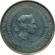 Luxembourg 250 Francs 1963 KM# 53.2 Standard Coinage Resumed CAROLA MAGNA DVCISSA FELICITER REGNANTE 963-1963 CIVITAS LVCEMBORGENSIS MILLESIMVM OVANS EXPLET ANNVM coin obverse