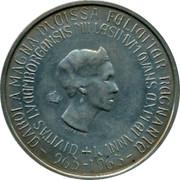 Luxembourg 250 Francs Millennium of Luxembourg City 1963 KM# 53.1 CAROLA MAGNA DVCISSA FELICITER REGNANTE 963-1963 CIVITAS LVCEMBORGENSIS MILLESIMVM OVANS EXPLET ANNVM coin obverse