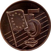 Malta 5 C Jean Parisot de la Valette 2003 UNC 5 C SPECIMEN coin reverse