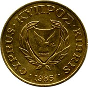 Cyprus 5 Cents Type 1 coat of arms bordered value number 1985 KM# 55.2 CYPRUS ∙ ΚΥΠΡΟΣ ∙ KIBRIS ∙ 1985 1960 coin obverse
