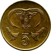 Cyprus 5 Cents Type 1 coat of arms bordered value number 1985 KM# 55.2 5 coin reverse
