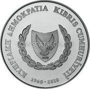 Cyprus 5 Euro 2010 Proof KM# 94 Euro Coinage coin obverse