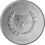 Cyprus 5 Euro 2013 Proof KM# 99 Euro Coinage coin obverse