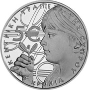 Cyprus 5 Euro 50 Years of the Central Bank of Cyprus 2013 Proof KM# 99 €5 ΚΕΝΤΡΙΚΗ ΤΡΑΠΕΖΑ ΤΗΣ ΚΥΠΡΟΥ 50 ΧΡΟΝΙΑ coin reverse