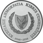 Cyprus 5 Euro 50th Anniversary of the Republic of Cyprus 2010 Proof KM# 94 ΚΥΠΡΙΑΚΗ ΔΗΜΟΚΡΑΤΙΑ KIBRIS CUMHURIYETI 1960 1960-2010 coin obverse