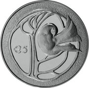 Cyprus 5 Euro 50th Anniversary of the Republic of Cyprus 2010 Proof KM# 94 € 5 coin reverse