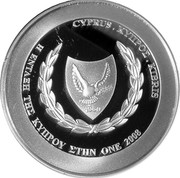 Cyprus 5 Euro The accession of Cyprus to the EMU 2008 Proof KM# 88 CYPRUS.ΚΥΠΡΟΣ.KIBRIS 1960 Η ΕΝΤΑΞΗ ΤΗΣ ΚΥΠΡΟΥ ΣΤΗΝ ΟΝΕ 2008 coin obverse