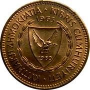 Cyprus 5 Mils sailing ship 1963 KM# 39 ΚΥΠΡΙΑΚΗ ΔΗΜΟΚΡΑΤΙΑ ∙ KIBRIS CUMHURIYETI ∙ 1980 1960 coin obverse